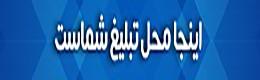 گروه بازرایابی و تبلیغات کوشا