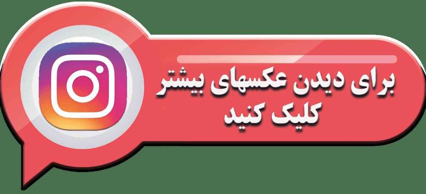 تاسیسات مکانیک هیوآب در تهران